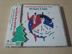 CD「クリスマス・タイム・フォー・ユー」ORANGE CUBIC英語カバー