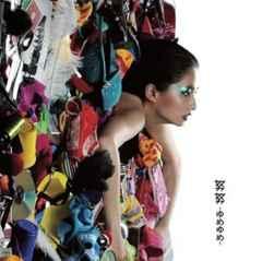 ONE OK ROCK「努努-ゆめゆめ-」ワンオク