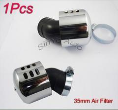 雨天対応 35mm パワーフィルター アドレスV100/DIO ZX/ZR/ZZ
