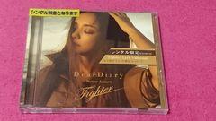 安室奈美恵 Dear Diary CD+DVD レンタル限定盤