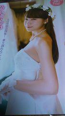 乃木坂46FLASHダイアモンドからの小冊子