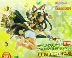 パズル&ドラゴンズ フィギュアコレクション Vol.1 響奏の愛猫神 バステト 新品