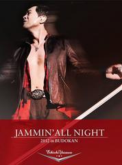 矢沢永吉 JAMMIN' ALL NIGHT 2012 in BUDOKAN DM便164円
