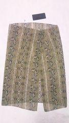 モバオクで買える「スワロフスキーラインストーン&シースルーシフォンパイソン柄パレオ巻きスカート〓ビキニ水着の上に」の画像です。価格は1,500円になります。