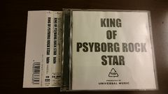 hide「KING OF PSYBRG ROCK STAR」DVD+帯付/X JAPAN