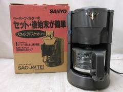 5103☆1スタ☆未使用品 SANYO コーヒーメーカー SAC-J4 4カップ