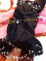 防寒ヌクヌク(*´`)18デニールスケ感ブラックタイツ