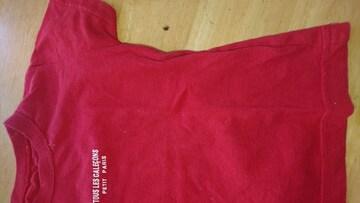 女の子 半袖 サイズ80 送料無料