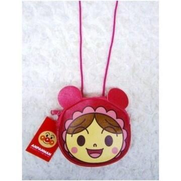 あかちゃんまん★ネックポーチ★ポシェット(財布)アンパンマン