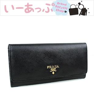 プラダ 長財布 ブラック 二つ折り長財布 新品同様 k568