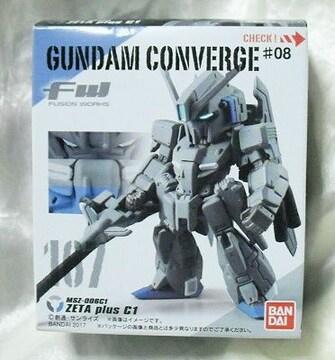 GUNDAM CONVERGE #8 ガンダムコンバージZプラス C1型 ゼータプラス 新品