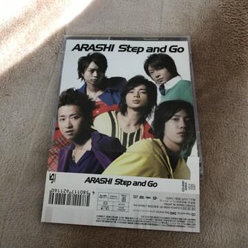 step and go嵐ARASHI初回限定CD+DVD帯付きメイキングpv新品同様