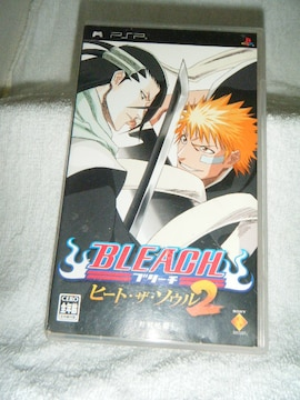 BLEACH ブリーチ ヒート・ザ・ソウル2(PSP用)