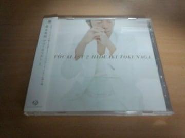 徳永英明CD「VOCALIST 2」(雪の華 未来予想図2)●