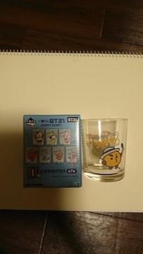 BT21 一番くじ I賞にぎやかグラス SHOOKY