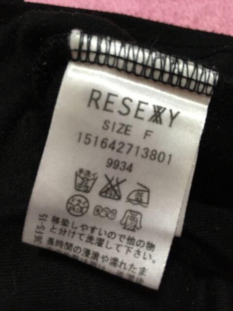 リゼクシー RESEXXY フロントクロス 半袖カットソー ブラック < ブランドの
