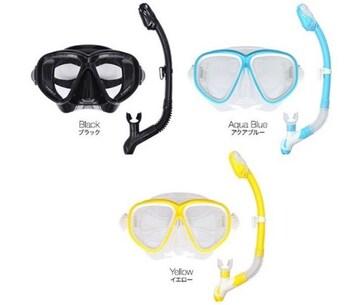 水中メガネ シュノーケル 対象年齢 10歳から大人まで 新品