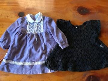 ノーメーカーのワンピース+〓色編み サイズ95-100