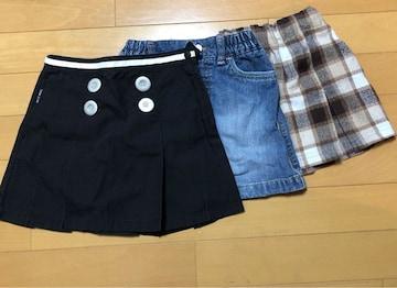 110/まとめ売り
