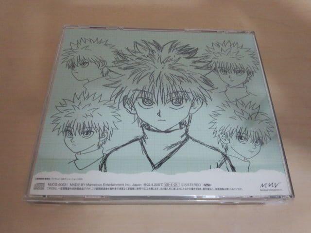 CD「ハンター×ハンター キャラクターIN CDシリーズVOL.2 キルア < CD/DVD/ビデオの