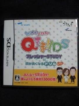 テレビ朝日 クイズ バラエティー Qさま ニンテンドー DS ソフト