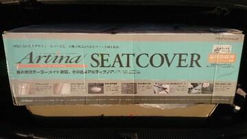 アルティナ シートカバー 120系マークX用 新品・未使用 黒