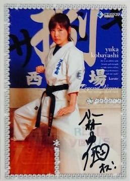BBM.2010.リアルヴィーナス 小林由佳・直筆サインカード /200 アイドル空手家