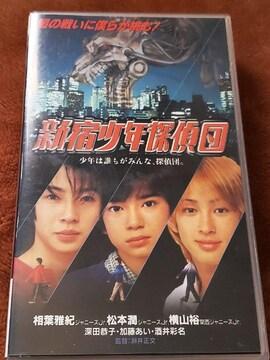 新宿少年探偵団 (ビデオ)