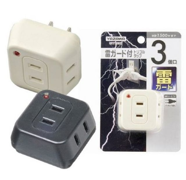 過電圧から家電品やパソコンも雷サージ対応電源トリプルタップ  < PC本体/周辺機器の