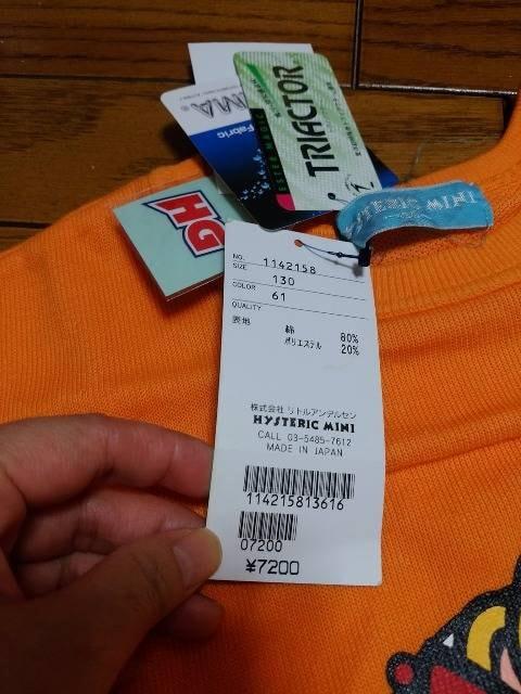 新品★ステッカー付『ヒスミニTシャツ』=130=  定価7200円 < ブランドの
