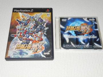 PS2★スーパーロボット大戦 MX 予約特典DVD付 Ultimate Giga