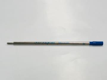正規デュポンボールペンリフィルS.T.Dupont替え芯ブル