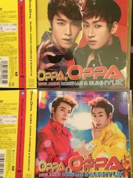激安!超レア!☆SUPER JUNIOR/OPPA OPPA☆初回盤A.B/2CD+2DVD