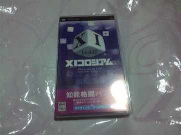 【PSP】XI[sai]サイ コロシアム