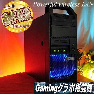 ★特価品★ハイパー無線 Lenovoゲーミング★フォートナイト◎