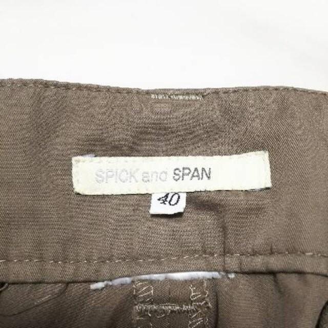 激安、スピック and スパン(SPICK and SPAN)のパンツ < ブランドの
