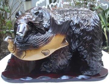 置き物/コレクション:民芸彫り 大型「熊」中古品!!