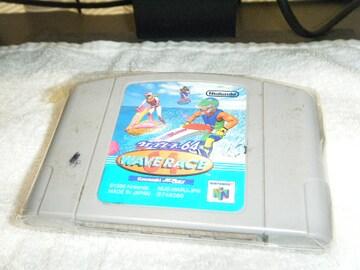ウェーブレース64(N64用)