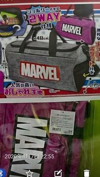 新品 マーベルボストンバッグ【グレー】