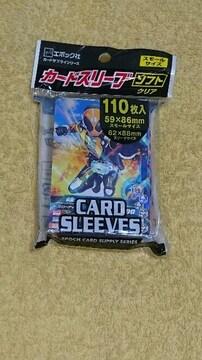 �L★特価ガンバライジング★BK1弾R.N37枚フルコンプ☆