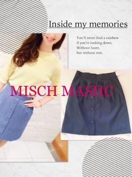 定価8532円 MISCH MASHC【美品】フロントボタンバックリボン