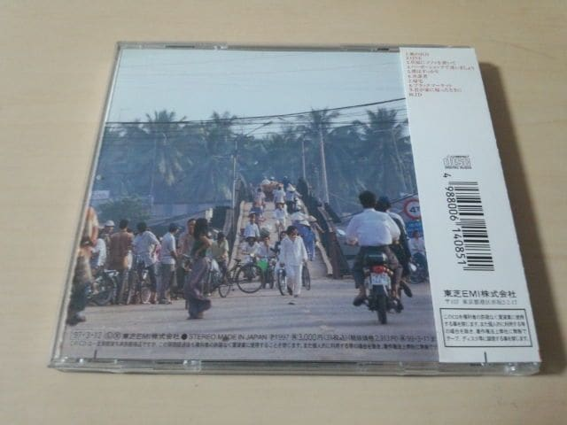 ASKA CD「ONEワン」飛鳥涼(チャゲ&アスカ)★ < タレントグッズの