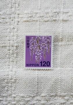 未使用切手 120円 1枚
