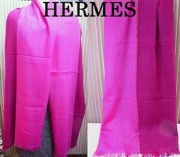 HERMES エルメス カシミヤ100% 2カラー 大判 ストール ピンク×トスカ★dot