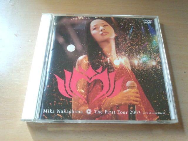 中島美嘉DVD「The First Tour 2003 Live&Document」ライブ●  < タレントグッズの