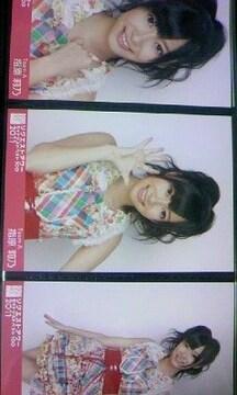 AKB48「リクエストアワー セットリストベスト100 2011」指原莉乃 3種コンプ