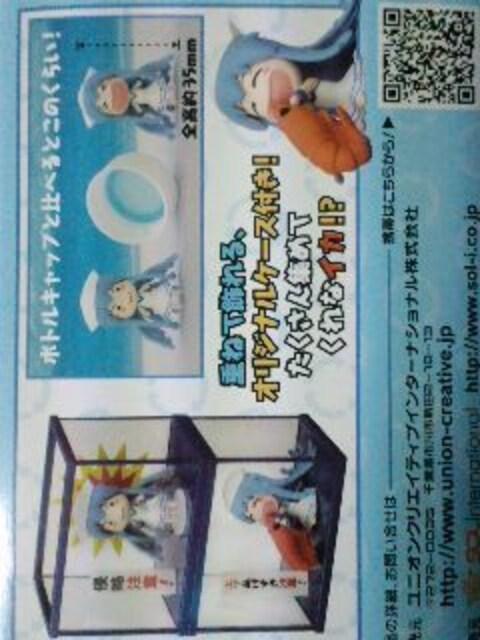 �B侵略!?イカ娘 ミニイカ娘 minimini飼育キット 1BOX < アニメ/コミック/キャラクターの