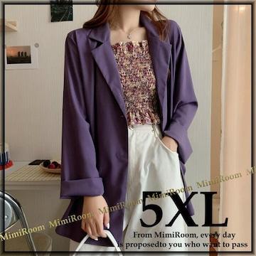 〜5L6L【大きいサイズ】ジャケット風☆シャツアウター/紫