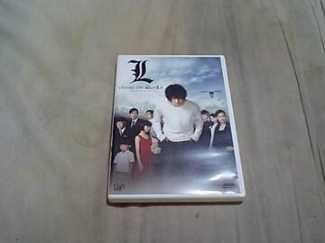 【DVD】デスノート L change the world 松山ケンイチ
