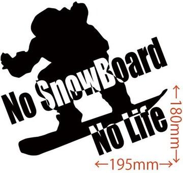 ステッカー No SnowBoard No Life (スノーボード)・19